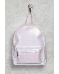 Forever 21 - Sequin Zip Backpack - Lyst