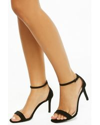 Forever 21 - Qupid Faux Suede Heels - Lyst