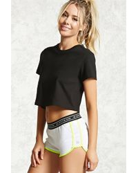 Forever 21 - Active Get Into The Zone Shorts - Lyst