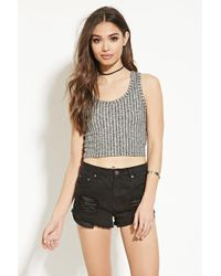 Forever 21 - Ribbed Crop Top - Lyst