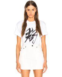 Vetements - Rat Chinese Zodiac T Shirt - Lyst