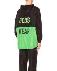 Gcds - Half Cut K-way Jacket In Green - Lyst