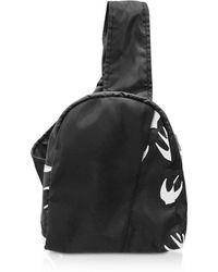 McQ - Black & White Printed Nylon Backpack - Lyst