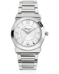 Ferragamo - Vega Silver Tone Stainless Steel Men's Watch - Lyst