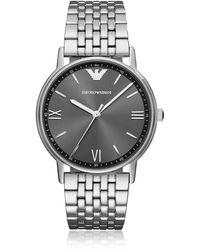 Emporio Armani - Ar11068 Kappa Men's Watch - Lyst