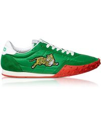 KENZO - Memento Green Nylon And Suede Move Women's Sneakers - Lyst
