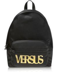 6fb77774aaf1 Lyst - Versus Zayn X Versus Mini Backpack in Black for Men