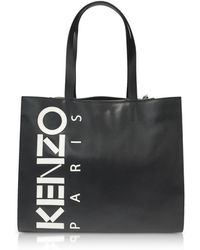 KENZO - Black Leather Sport Tote Bag - Lyst