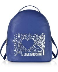 Love Moschino - Printed City Lovers Backpack - Lyst