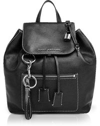 Marc Jacobs - The Bold Grind Black Backpack - Lyst