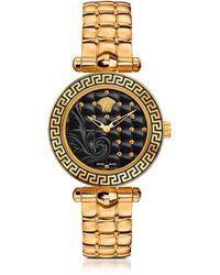 Versace - Micro Vanitas Pvd Gold Plated Women's Watch W/baroque Black Dial - Lyst
