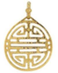 Torrini - Chinesisches Labyrinth - Lyst