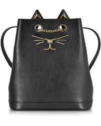 Charlotte Olympia - Feline Black Leather Backpack - Lyst