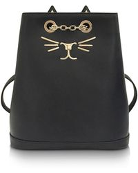 Charlotte Olympia - Feline Black Leather Petit Backpack - Lyst
