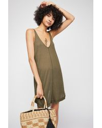 65665a8f59 Free People Leopard Daisy Fit and Flare Dress - Lyst
