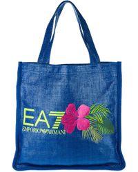 EA7 - Handbag Shopping Bag Purse Beach Straw - Lyst