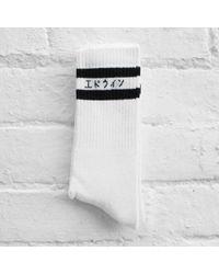 Edwin - X Democratique Tube Socks - Lyst