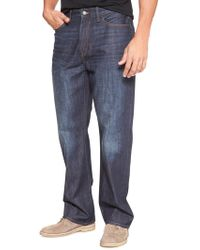 GAP Factory - Relaxed Jeans - Lyst