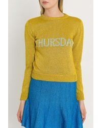 Alberta Ferretti - Rainbow Week Lurex Pullover - Lyst