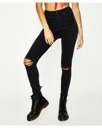 Neon Hart - Patti High Waist Super Skinny Washed Ripped Black Jean - Lyst