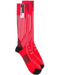 Prada - Striped Socks - Lyst