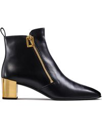 Roger Vivier - Polly Zip-up Leather Ankle Boots - Lyst