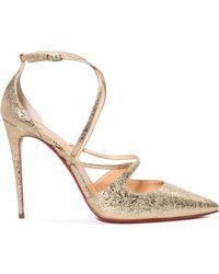 Christian Louboutin - Crossfliketa Specchio Vintage Sandals - Lyst