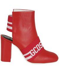 Gcds - GCDS Tronchetto logo rosso - Lyst