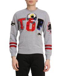Hydrogen - Sweater Men - Lyst