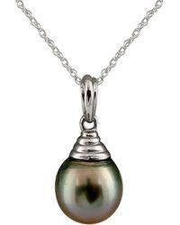 Splendid - 14k 9-10mm Tahitian Pearl Necklace - Lyst
