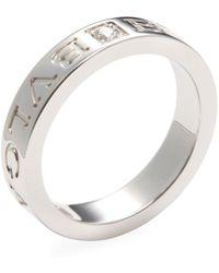 BVLGARI - Vintage Bvlgari White Gold & Diamond Ring - Lyst