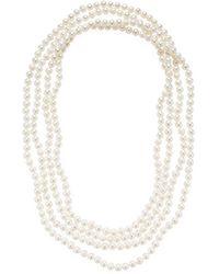 """Masako Pearls - **measurements:** 7-8mm Pearls, 101"""" Long - Lyst"""