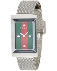 Gucci - Men's Dive Watch - Lyst