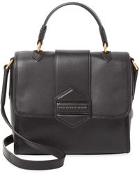 Marc Jacobs - Flipping Out Leather Messenger - Lyst
