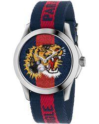 Gucci Le Marche Des Merveilles Tiger Stainless Steel & Striped Nylon Strap Watch