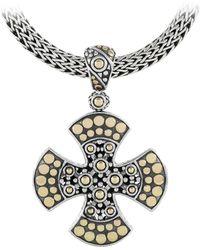 John Hardy - Dot Two-tone Maltese Cross Pendant - Lyst