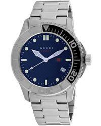 d2c917b97c7 Lyst - Gucci G-timeless Medium Stainless Steel Watch in Metallic for Men