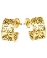 Poiray - 18k Drop Earrings - Lyst