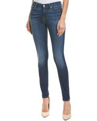 7 For All Mankind - 7 For All Mankind Gwenevere Country Blue Skinny Leg - Lyst