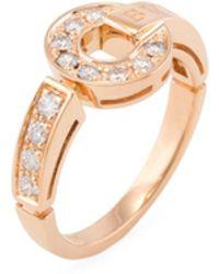 BVLGARI  Vintage 18k Rose Gold u0026 025 Total Ct Pave Diamond Ring  Lyst