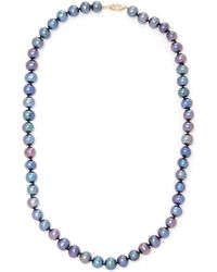 Masako Pearls - Freshwater Pearl Necklace - Lyst