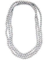 """Masako Pearls - **measurements:** 9-10mm Pearls, 80"""" Long - Lyst"""