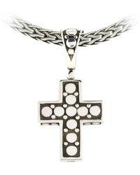 John Hardy - Dot Silver Cross Pendant - Lyst
