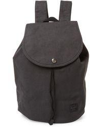 Herschel Supply Co. - Reid Solid Backpack - Lyst