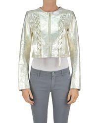 Patrizia Pepe - Metallic Effect Leather Jacket - Lyst