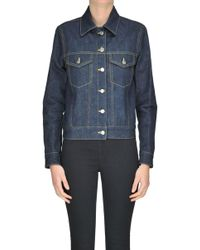 Golden Goose Deluxe Brand - Slightly Padded Denim Jacket - Lyst