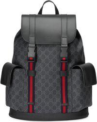Gucci Rucksack aus weichem GG Supreme