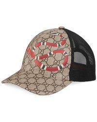 Gucci Tigers Print Gg Supreme Baseball Hat for Men - Lyst e4fe6664dfdf
