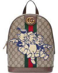 Gucci - Zaino Ophidia GG Tre Porcellini - Lyst 57994e8e7031