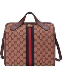 Gucci - Mini sac de voyage Ophidia GG - Lyst
